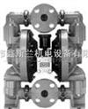 供应美国ARO气动隔膜泵