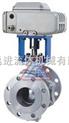 电动调节球阀,智能型电动球阀