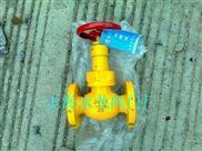 JY41N-25C型氨用截止阀,截止阀,氨用截止阀