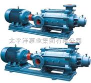 100TSWA*5-TSWA型卧式多级离心泵