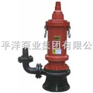 BQS15-25-3/N-BQW礦用隔爆型潛污水電泵