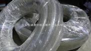 天津恒通PVC食品级透明钢丝管
