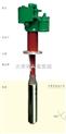 节能型液下泵-绿牌潜油泵
