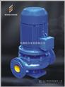 浙江立式管道泵、立式防爆管道离心油泵、离心油泵、耐腐蚀化工管道泵