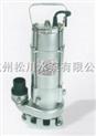 不锈钢搅匀式潜水泵、不锈钢切割式潜水泵、不锈钢搅匀式排污泵、不锈钢切割式排污泵/