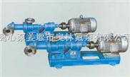 GNF型单螺杆泵