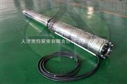 不锈钢潜水泵 304材质潜水泵 QJ不锈钢潜水泵