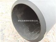 库存抚顺大口径厚壁钢管价格¥抚顺大口径无缝钢管厂价