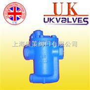 进口疏水阀、进口蒸汽疏水阀、进口锅炉疏水阀、进口浮球式疏水阀、『上海贵策阀门』