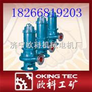 直销WQ系列带切割装置排污泵