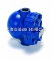 日本疏水阀、日本蒸汽疏水阀、日本锅炉疏水阀、日本浮球式疏水阀、『上海贵策阀门』