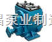 YHCB圓弧泵
