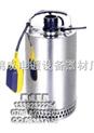 高温潜水泵