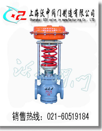 ZYC-自力式压力调节阀