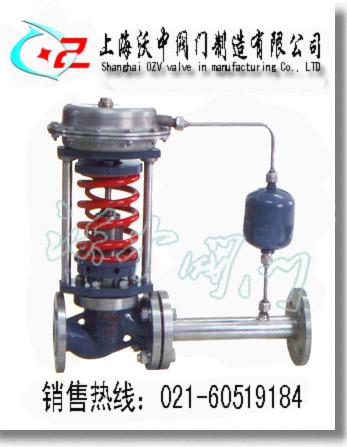 CVZ-自力式蒸汽压力调节阀