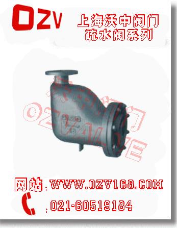 GH3-杠杆浮球式疏水阀