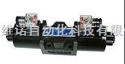销售YUKEN电磁阀DSG-01-2B2-A240 DSG-01-2B2-A240