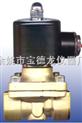 2L系列蒸汽高温电磁阀