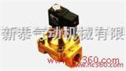 台湾shako引导式蒸气阀