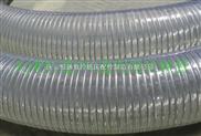 钢丝管/天津钢丝管/透明钢丝管/优质钢丝管/PVC钢丝管
