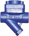 CS16H热静力膜盒式蒸汽疏水阀