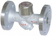 CS49H雙金屬蒸汽疏水閥