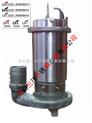 QX-不銹鋼潛水泵
