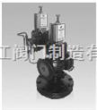 YDE43H型 閥體導閥型減壓閥|蒸汽減壓閥|法蘭減壓閥