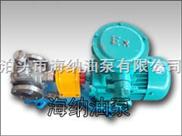 YCB不锈钢齿轮泵-YCB不锈钢圆弧泵-YCB不锈钢泵