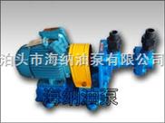 3G三螺杆泵-3G螺杆泵-3G小螺杆泵-3G螺杆油泵