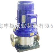 SYLP SDLP不锈钢单级离心泵