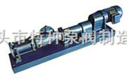 渣油泵ZYB-3/2.0/污油泵