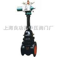Z941H-16Q、Z941H-25Q 型电动楔式铸铁闸阀
