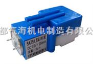 SA系列小型真空抽氣泵