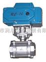DN50电动丝口球阀