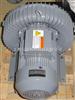 宇鑫旋涡风机、旋涡气泵