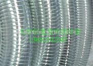 天津恒通PVC透明钢丝管
