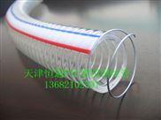 天津恒通优质PVC食品级钢丝软管