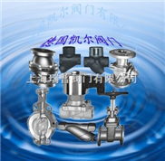 高压对焊球阀【尺寸,资料,价格】进口高压对焊球阀