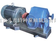 焦油齒輪泵/污油泵