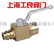 礦用-高壓球閥