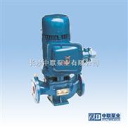 YG管道油泵|油泵|管道油泵