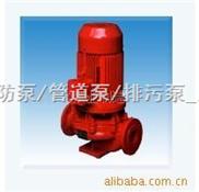 消防泵組-立式消防泵_臥式立式消防水泵_恒壓消防水泵_水泵組合