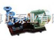 悬臂式单级旋涡泵