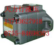 台湾KCL凯嘉叶片泵