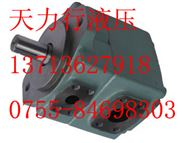 日本YUKEN油研叶片泵