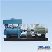 2BE1水環式真空泵|真空泵|水環真空泵