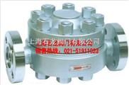 HRF150圆盘式疏水阀