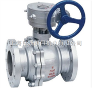 Q341球阀|上海蜗轮浮动球阀