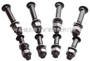 河北铺天骄供应鱼尾螺栓(接头螺栓)M14—M2螺栓价格优惠规格齐全